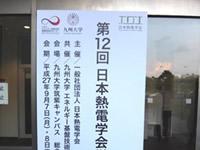 TSJ2015_01